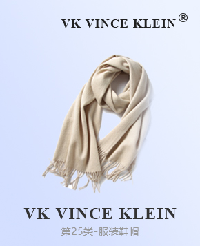 VK VINCE K